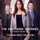 The Crossword Mysteries: A Puzzle to Die - 454 x 562
