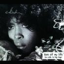 Love Of My Life (Ode To Hip Hop) - Erykah Badu - Erykah Badu