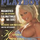 Dalene Kurtis - Playboy Magazine Cover [Slovenia] (October 2001)