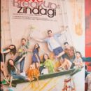 Love Breakups Zindagi Posters - 454 x 681