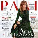 Anna Dereszowska - Pani Magazine Cover [Poland] (December 2015)