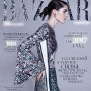 Hilary Rhoda - Harper's Bazaar Magazine Cover [Kazakhstan] (January 2017)