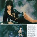 Cassandra Peterson - Femme Fatales Magazine Pictorial [United States] (December 1995) - 454 x 596