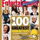Jennifer Aniston - Entertainment Weekly Magazine [United States] (4 June 2010)