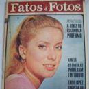 Catherine Deneuve - Fatos E Fotos (fatosefotos) Magazine Cover [Brazil] (7 November 1964)