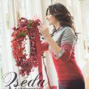 Zsedenyi Adrienn Women Magazine Hungary December 2011 - 454 x 615