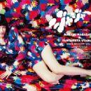 Masami Nagasawa - 454 x 321