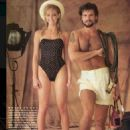 Heather Locklear, Lorenzo Lamas - Playgirl Magazine Pictorial [United States] (July 1983) - 454 x 619