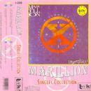 Marillion - Singles Collection