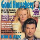 Good Housekeeping Magazine Cover [United States] (May 1996)