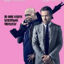 The Hitman's Bodyguard (2017) - 454 x 650