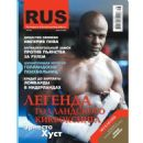 Ernesto Hoost - Rus Magazine Covers Magazine Cover [Netherlands] (March 2012)
