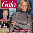 Monika Richardson - Gala Magazine Cover [Poland] (17 February 2020)
