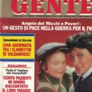 Angela Brambati - Gente Magazine Cover [Italy] (26 February 1982)