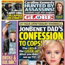 Who Killed Jon Benet? - Globe Magazine Cover [United States] (10 October 2016)