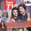 Beren Saat, Engin Hepileri - Super TV Magazine Cover [Greece] (25 January 2014)