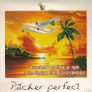 Jimmy Buffett - Pitcher Perfect