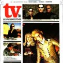 Jim Carrey - TV Kathimerini Magazine Cover [Greece] (14 August 2016)