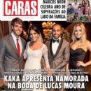 Kaká and Carolina Dias (model) - Caras Magazine Cover [Brazil] (30 December 2016)