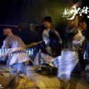 Shaolin - 454 x 341