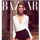 Ana Beatriz Barros - Harper's Bazaar Magazine Pictorial [Turkey] (November 2011)
