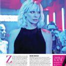 Charlize Theron – Veronica Magazine (August 2017)