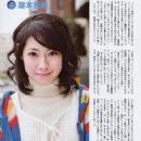 Miori Takimoto - 454 x 659
