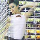 Ana Carolina Reston - 283 x 420
