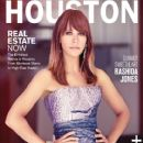 Rashida Jones - Houston Magazine Cover [United States] (August 2012)