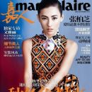 Cecilia Cheung Marie Claire China September 2012 - 454 x 596
