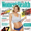 Elsa Pataky Womens Health Uk Magazine April 2015