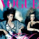 Anouck Lepere, Raquel Zimmerman - Vogue Magazine Cover [Italy] (September 2000)