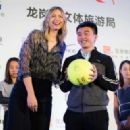 Maria Sharapova – Players Party of the 2018 in Shenzen