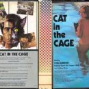Cat in the Cage - 454 x 355
