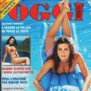 Manuela Arcuri - 454 x 576
