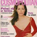 Elsa Benitez - Cosmopolitan Magazine Cover [Poland] (May 1998)