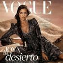 Irina Shayk - Vogue Magazine Pictorial [Mexico] (October 2017) - 454 x 494