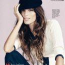 Maiwenn Le Besco Glamour France January 2013 - 454 x 595