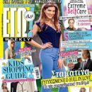 Stamatina Tsimtsili - Ego Magazine Cover [Greece] (7 April 2016)