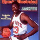 Patrick Ewing - 442 x 575