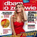 Agnieszka Popielewicz - Dbam O Zdrowie Magazine Cover [Poland] (December 2015)