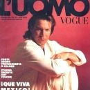 Dennis Quaid - LUomo Vogue Magazine Cover [Italy] (April 1991)