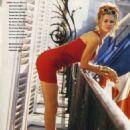 Claudia Schiffer - Vogue Magazine Pictorial [Germany] (January 1991) - 454 x 629