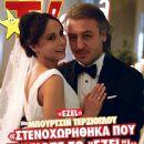 Burçin Terzioglu, Baris Falay - TV Sirial Magazine Cover [Greece] (10 September 2011)
