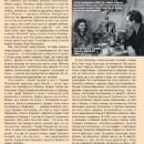 Georgi Zhzhyonov - 7 Dnej Magazine Pictorial [Russia] (26 September 2016) - 454 x 867