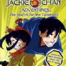 Cultural depictions of Jackie Chan