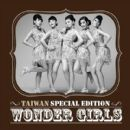 Wonder Girls Album - Wonder Girls Taiwan Special Edition