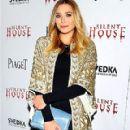 Elizabeth Olsen Premieres 'Silent House' in NYC