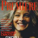 Jodie Foster - Premiere Magazine Cover [Russia] (April 2002)