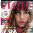 Jane Birkin - Grazia Magazine Cover [France] (9 December 2016)